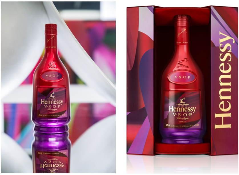 (Photo Courtesy: Hennessy Very Special Limited Edition / Maison Hennessy)