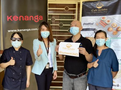 Kenanga Investment Bank Berhad has always been actively working on and helping out in various forms of CSR activities and initiatives (3)